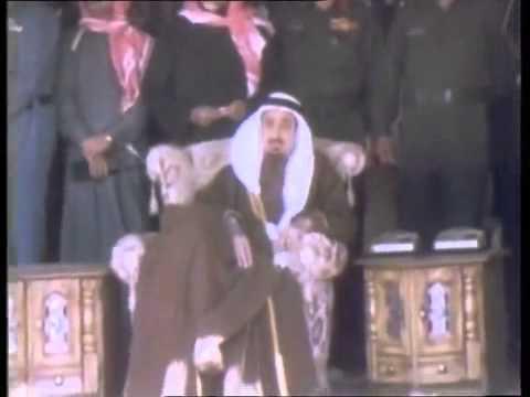 زيارة الملك خالد الى المجمعة 1401