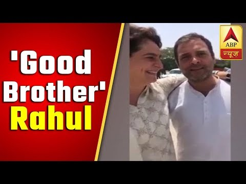 Sibling Love: Rahul Gandhi shares meaning of 'good brother', Priyanka laughs