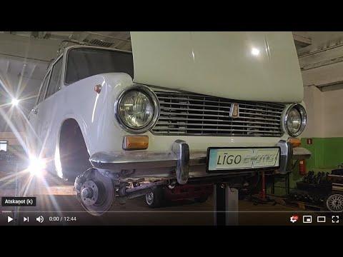 VAZ 2101 Brake System/ Bremžu Sistēmā/ тормозная система