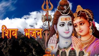 Shiba Bhajan Collection 2019 - Nepali Shiba Bhajan Jukebox - Shiva Bhajan 2075
