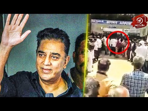 Politics Makes Kamal Haasan To Leave Chennai | Naalai Namadhe