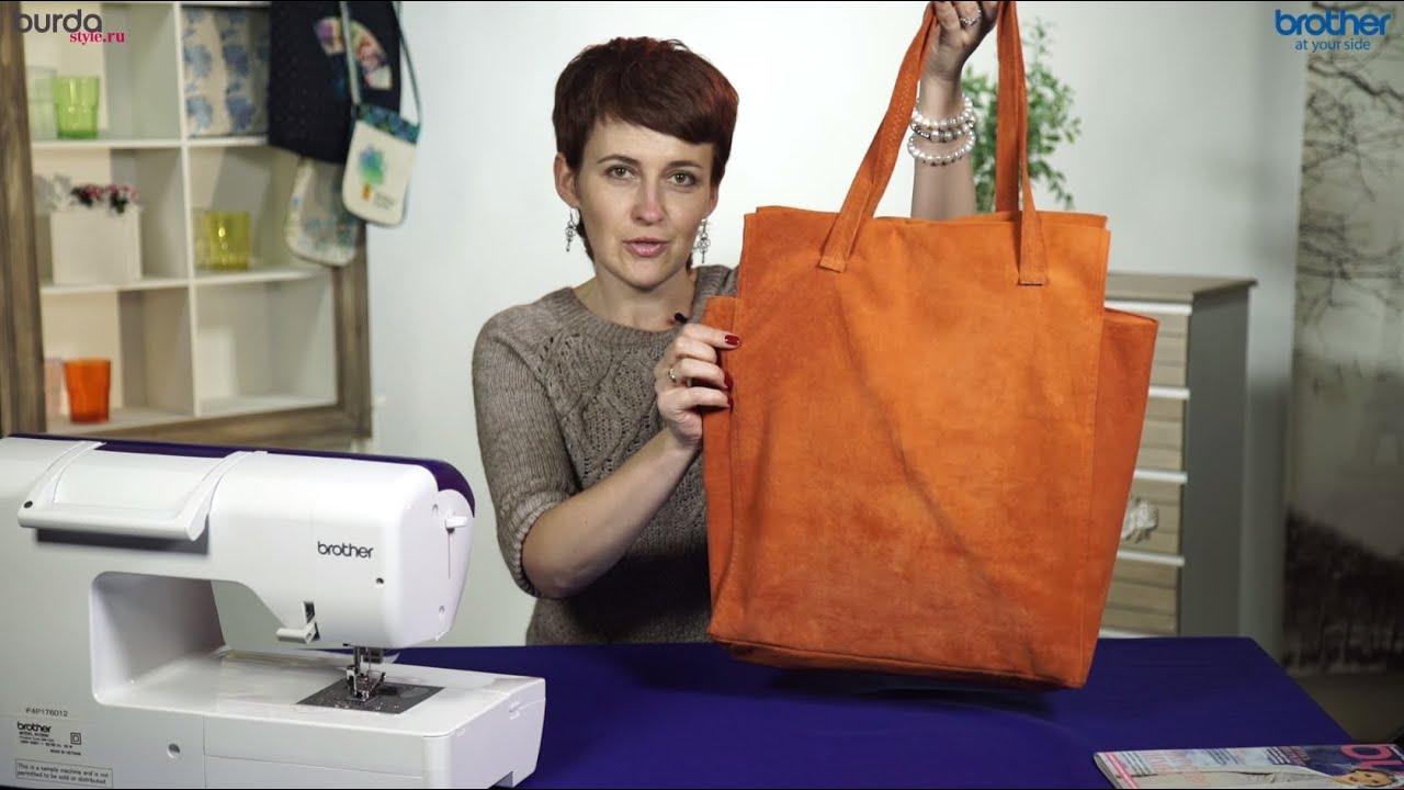 Как чистить кожаную сумку - пришлось самой разобраться сумки .