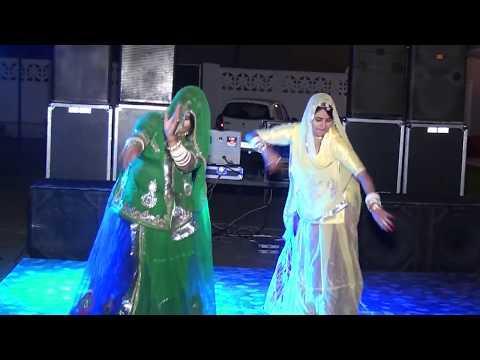 Lilan Singari!.rajputi Dance!# Marwadi Dance 2018 Full HD