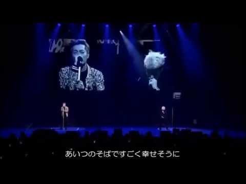 [JP SUB] BEAST (Yoon Doojoon & Yong Junhyung) - I AM A MAN (Live ver.)