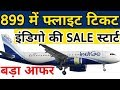 IndiGo Offers Flight Tickets From 899 Rupees In New Flash Sale
