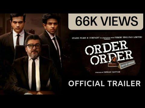 Order Order Out of Order | Official Trailer | Gujarati Film | ઓર્ડર ઓર્ડર આઉટ ઓફ ઓર્ડર ટ્રેલર