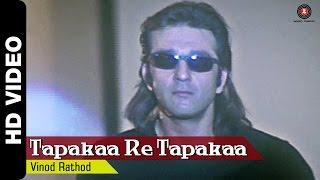 Download Video Tapka Re Tapka | Mahaanta (1997) | Sanjay Dutt | Vinod Rathod MP3 3GP MP4