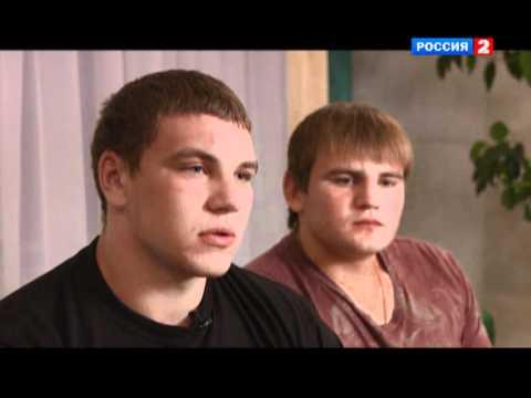 История становления Федора Емельяненко