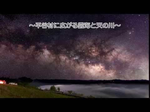 MilkyWay TimeLapse 7 長野県 高...