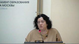 Школа Глория СВАО Надеждина О.В. зам директора аттестация на 5 лет ДОгМ 19.09.2017