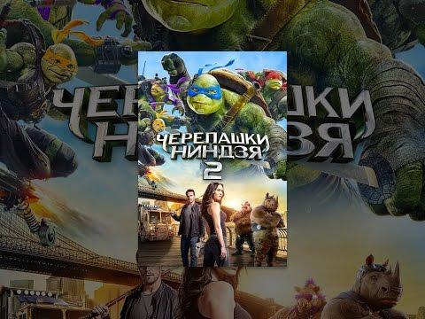 Черепашки Ниндзя: Новые приключения