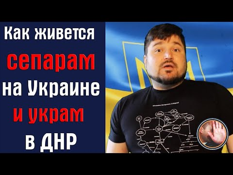 Мужик из Рубежного (Украина) режет правду-матку