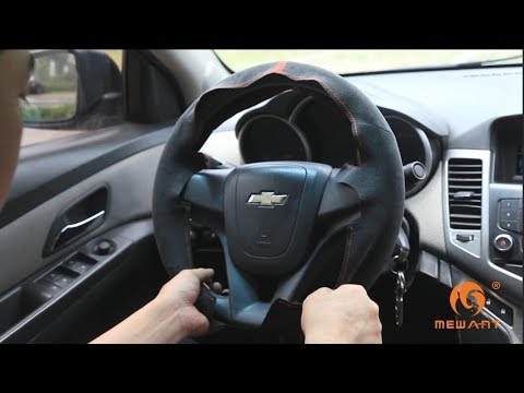 MEWANT-- For Chevrolet Cruze 2009-2014 / Aveo 2011-2014 DIY Steering Wheel Cover Installation
