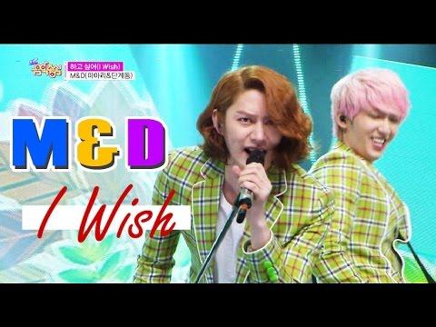 [HOT] M&D - I Wish, 미아리&단계동 - 하고 싶어, Show Music core 20150425