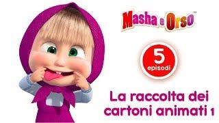 Masha e Orso - La raccolta dei cartoni animati 1 (50 minuti) I migliori cartoni animati per bambini!