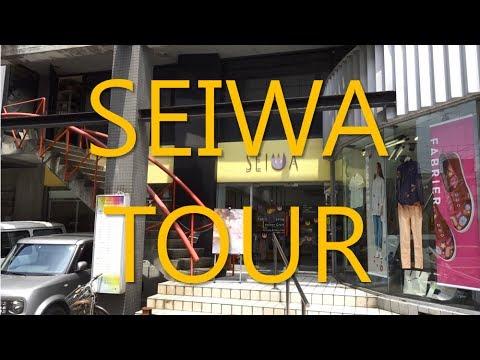 Shop Tour Series #11 - SEIWA corp., Tokyo, Japan