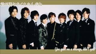 [歌ってみた] Hey! Say! JUMP - Super Delicate [Cover by Dear9]