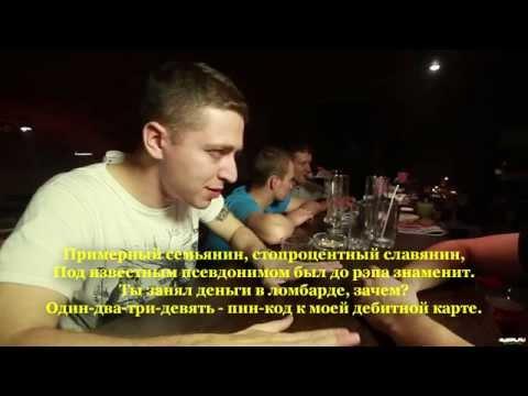 Oxxxymiron - Детектор Лжи [Lyrics]