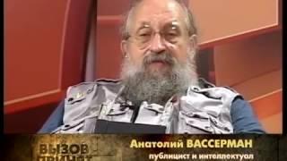 Вызов принят ТВ передача Крючков В Н Рязань...