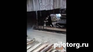 видео Доска 2-го сорта