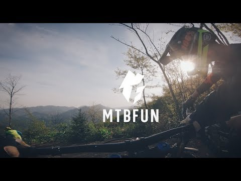 Best MTB Park in China
