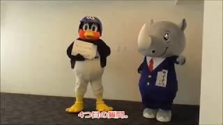 東京しごと財団 サイようくんの応援メッセージ頂きました!(つば九郎編)(字幕)