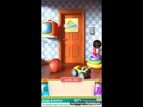 100 doors puzzle box level 27