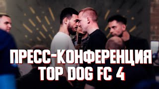 TDFC4 Press-conference: Chorshanbe, Assault Rifle Gadzhi, Wushu Master, Siviy | Part 2