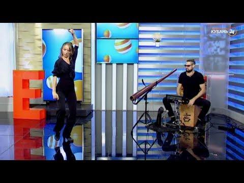 Хореограф Марина Яковлева: своим танцем я растопила сердце Егора Дружинина