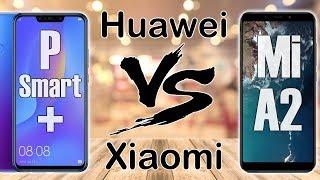 Сравнение Huawei P Smart Plus VS Xiaomi Mi A2. Что брать?