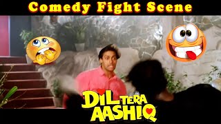 Comedy Fight Scene from Dil Tera Ashiq Super Hit Bollywood Movie