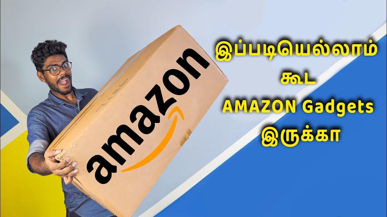Amazon இப்படியெல்லாம் கூட Gadgets இருக்கா in Tamil -  Do It Tamilan