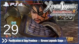 dynasty warriors 8 xl ce ps4 wei story pt 29 pacification of jing province xl stage