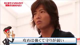 関連動画 ・SMAP 生会見 未公開映像 「存続を表明 5人の直前舞台裏」 h...