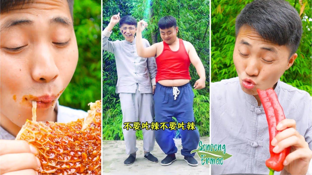 Don't eat spicily? || TikTok Funny Mukbang || Songsong and Ermao #Shorts