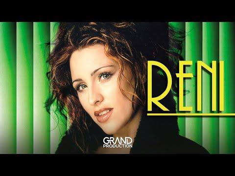 Reni - Mercedes - (Audio 2001)