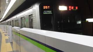 都営10-300形10-450F浜町駅発車※発車メロディーあり