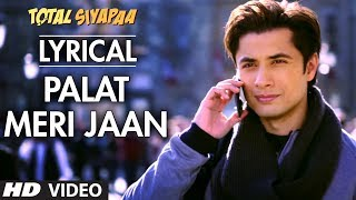 """Palat Meri Jaan Full Song with Lyrics 