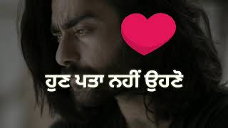 New Punjabi Sad Song 2018 Whatsapp Status video