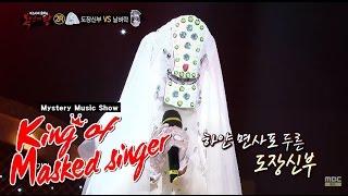 [King of masked singer] 복면가왕 -  Mystery Bride 'Baek Chung Kang'- Fix Makeup 백청강 - 화장을 고치고 20150607