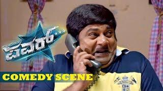 Rangayana Raghu Comedy Scenes Mandya Ramesh calls Rangayana Raghu as Ravichandran Power Movie