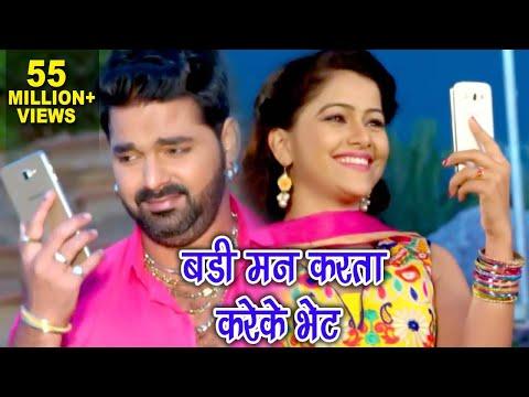 Badi Man Karata Rani - Pawan Singh - Muhawa Odhani Se - SATYA - Bhojpuri Hit Songs 2017 new