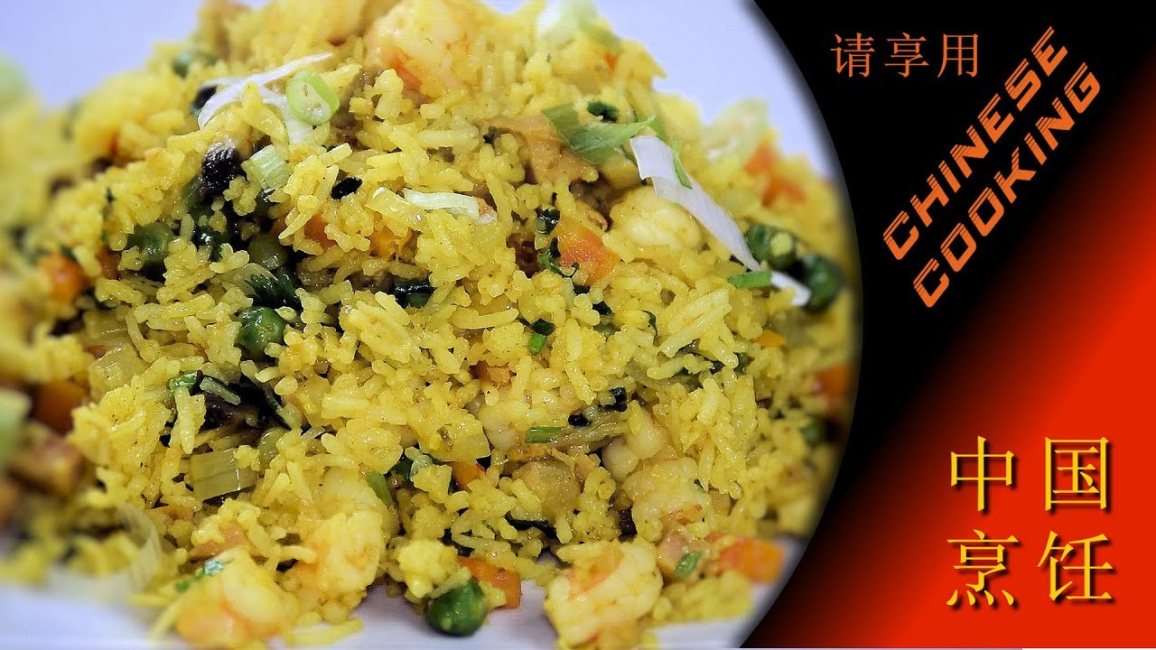 Special fried rice recipe chinese style chinese cooking channel special fried rice recipe chinese style chinese cooking channel forumfinder Images