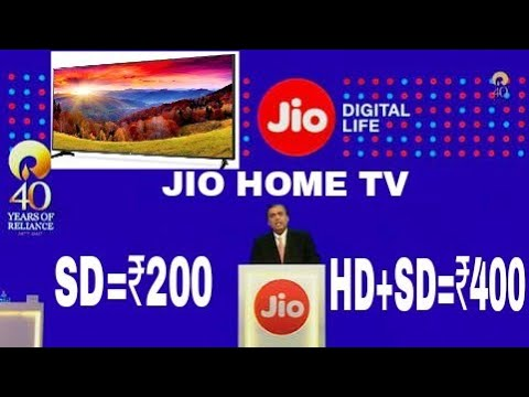 JIO HOME TV DTH PROJECT OF RELIANCE JIO REVOLUTION IN TELEVISION BROADCASTING
