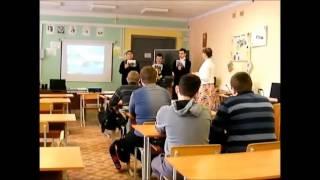 Видео фрагмент урока