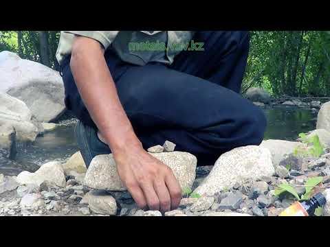 Горная речка и речные камни