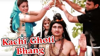 2016 New Haryanvi Song  Kachi Ghoti Bhang  Rahul Kasandi  Bhole Baba Bhajan  Ndj Music
