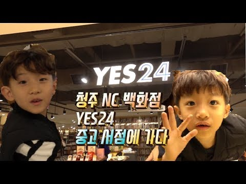 yes24중고서점