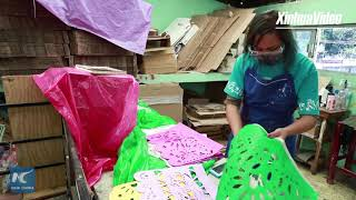 Decorative shredded paper, indispensable part of the Day of the Dead in Mexico