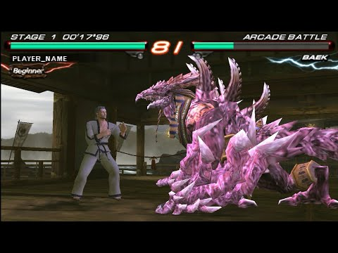 Tekken 6 Psp Cheats Tekken 6 How To Unlock Azazel Play As